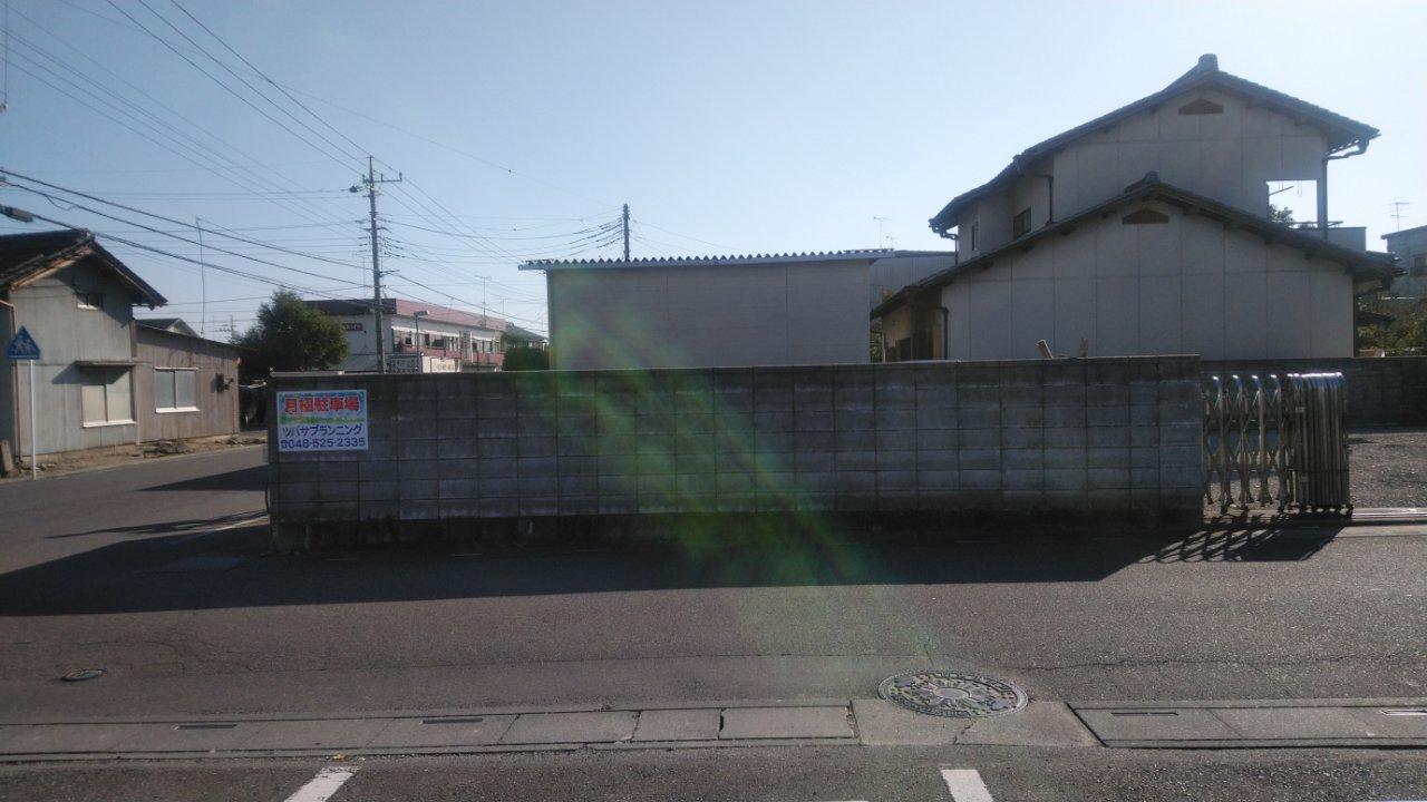 木村駐車場